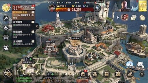f:id:tntktn_game:20200924195816j:image