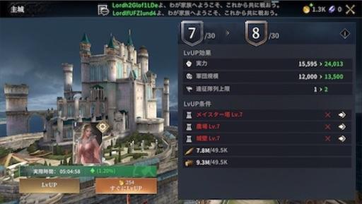 f:id:tntktn_game:20200924195909j:image