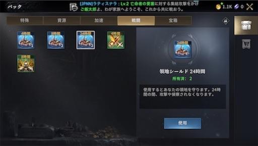 f:id:tntktn_game:20200924195937j:image