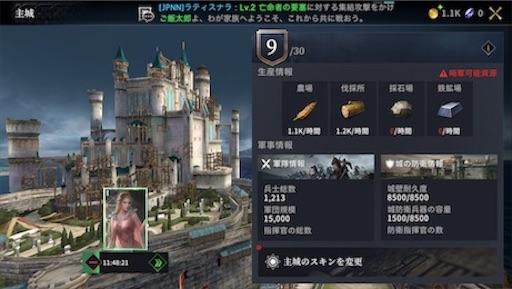 f:id:tntktn_game:20200924195940j:image