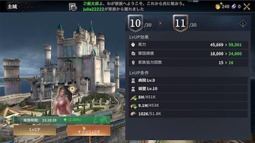 f:id:tntktn_game:20200924200004j:image