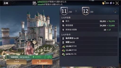 f:id:tntktn_game:20200924200033j:image