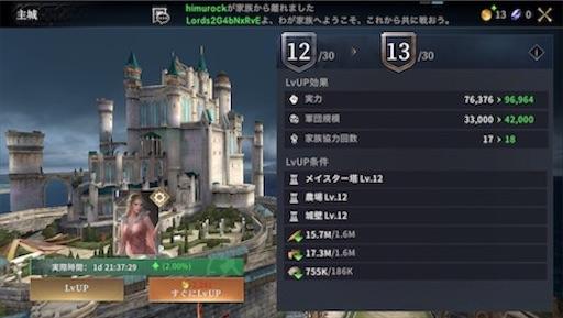 f:id:tntktn_game:20200924200103j:image
