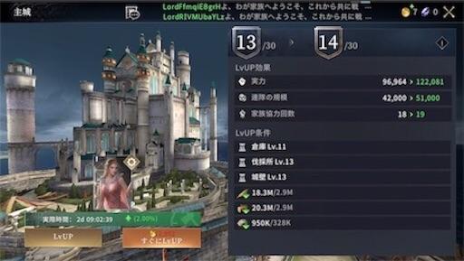 f:id:tntktn_game:20200924200213j:image
