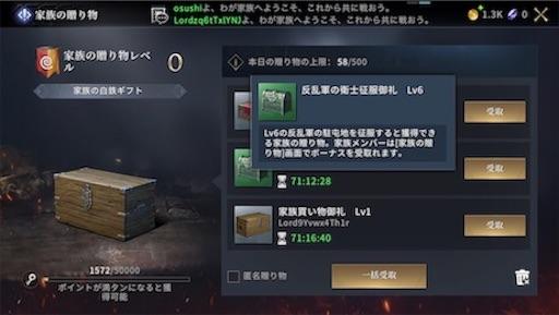 f:id:tntktn_game:20200924200341j:image