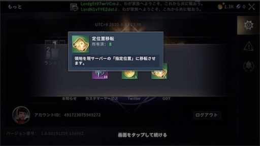 f:id:tntktn_game:20200924200534j:image