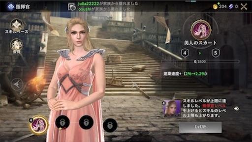 f:id:tntktn_game:20200924200554j:image