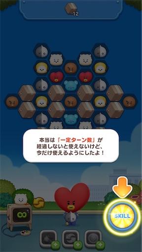 f:id:tntktn_game:20200925125701j:image