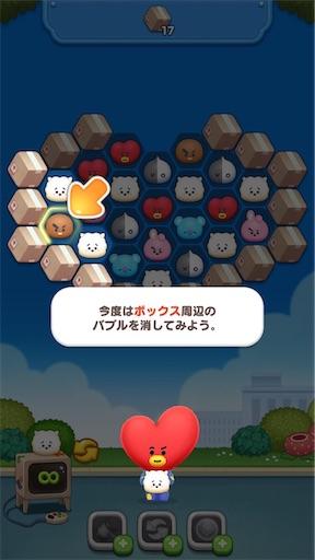 f:id:tntktn_game:20200925125704j:image