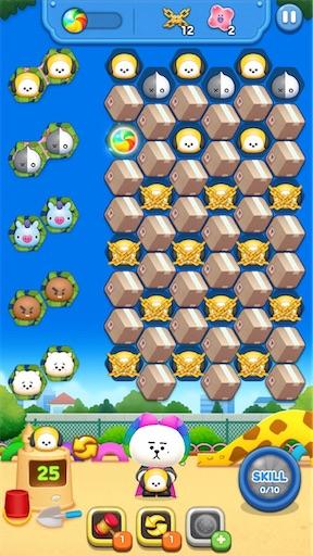 f:id:tntktn_game:20200925130056j:image