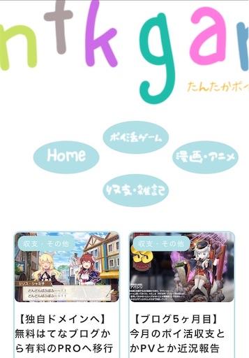 f:id:tntktn_game:20201008020742j:image