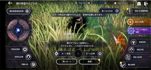 f:id:tntktn_game:20201013023744j:image