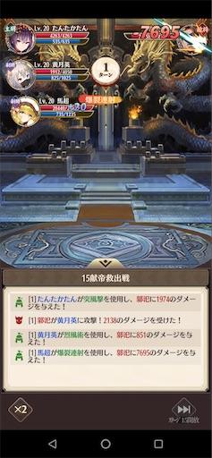 f:id:tntktn_game:20201018161914j:image