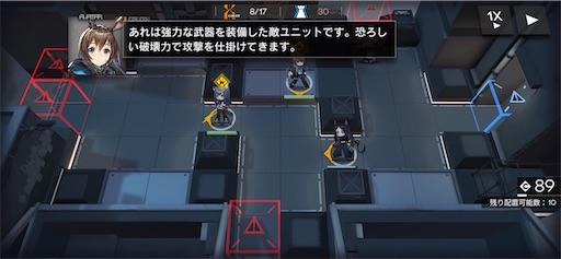 f:id:tntktn_game:20201018231825j:image