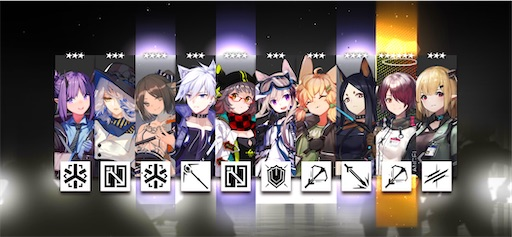 f:id:tntktn_game:20201019145005j:image