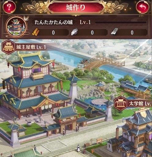 f:id:tntktn_game:20201022154106j:image