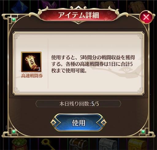 f:id:tntktn_game:20201022200500j:image