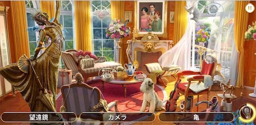f:id:tntktn_game:20201024021605j:image