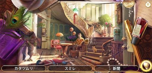 f:id:tntktn_game:20201024021608j:image
