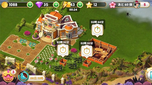 f:id:tntktn_game:20201024021902j:image