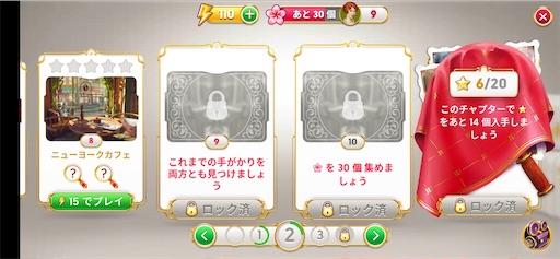f:id:tntktn_game:20201025011127j:image