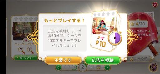 f:id:tntktn_game:20201025011309j:image