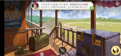 f:id:tntktn_game:20201025162610j:image