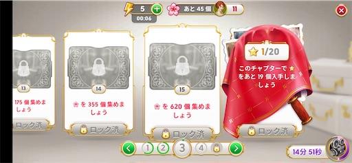 f:id:tntktn_game:20201025162613j:image