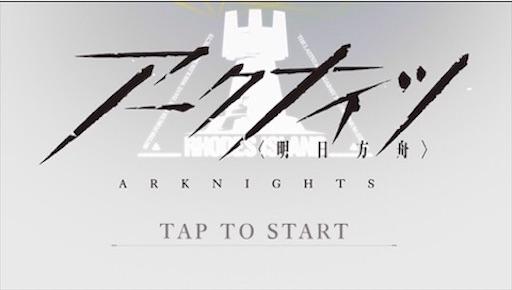f:id:tntktn_game:20201028022053j:image