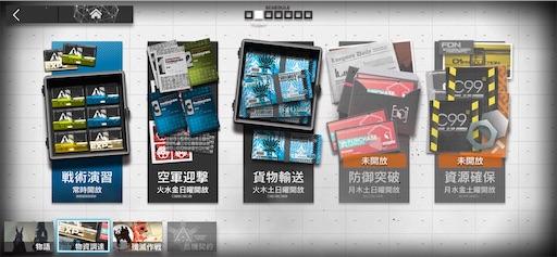 f:id:tntktn_game:20201028023110j:image