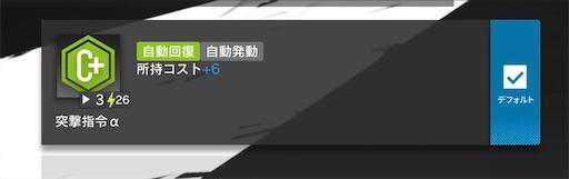 f:id:tntktn_game:20201028104236j:image
