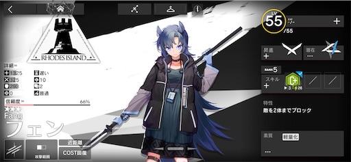 f:id:tntktn_game:20201028104239j:image