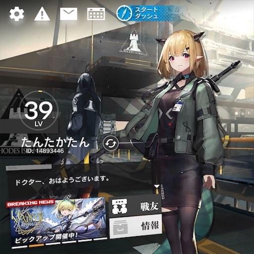 f:id:tntktn_game:20201028171839j:image