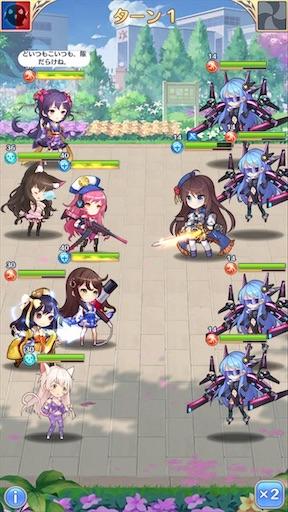 f:id:tntktn_game:20201029015401j:image