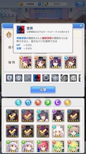 f:id:tntktn_game:20201029152449j:image