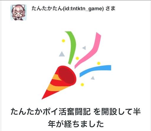 f:id:tntktn_game:20201030132200j:image