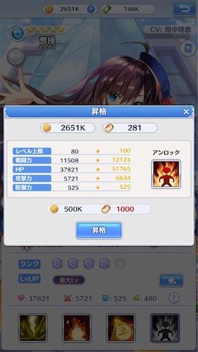 f:id:tntktn_game:20201031004947j:image