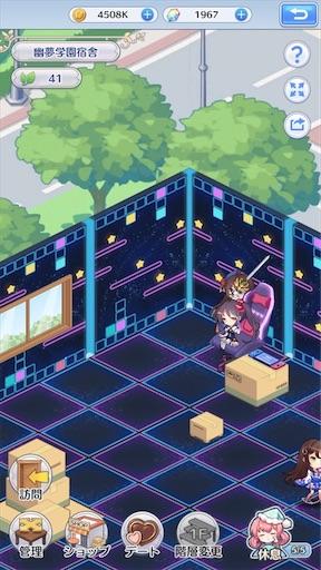 f:id:tntktn_game:20201031133925j:image