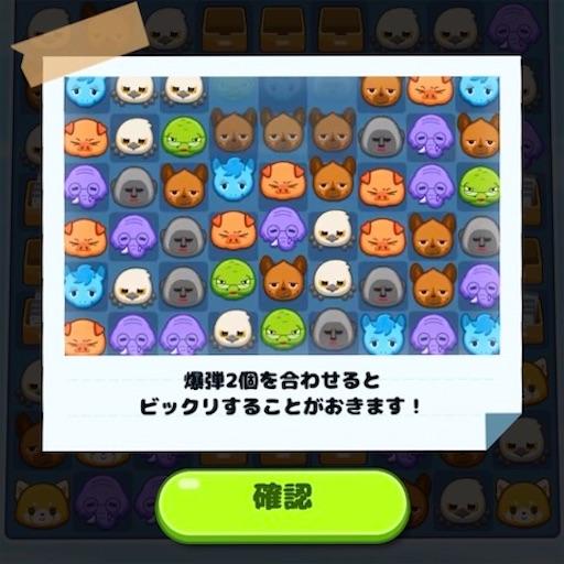 f:id:tntktn_game:20201102195655j:image