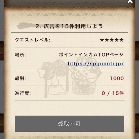 f:id:tntktn_game:20201103012108j:plain