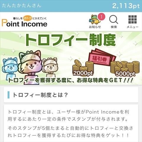 f:id:tntktn_game:20201103012219j:plain
