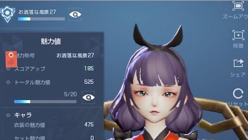 f:id:tntktn_game:20201105132300j:image