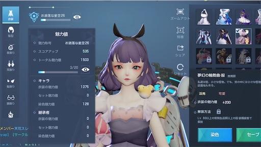 f:id:tntktn_game:20201107015719j:image