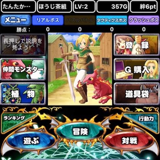 f:id:tntktn_game:20201107115411j:image