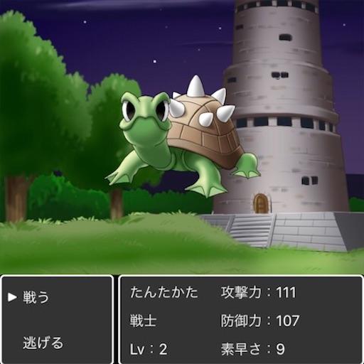 f:id:tntktn_game:20201107115418j:image