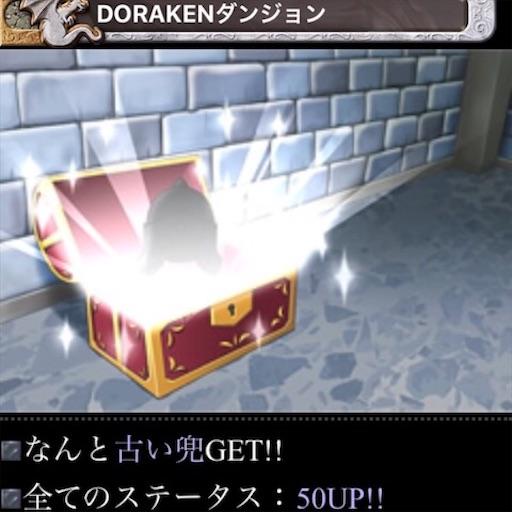 f:id:tntktn_game:20201107144000j:image