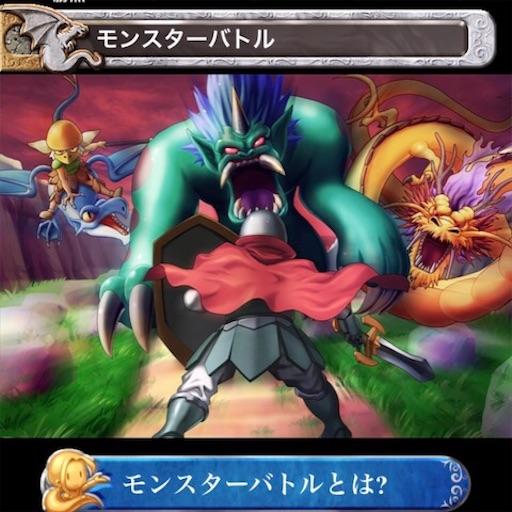 f:id:tntktn_game:20201107170720j:image