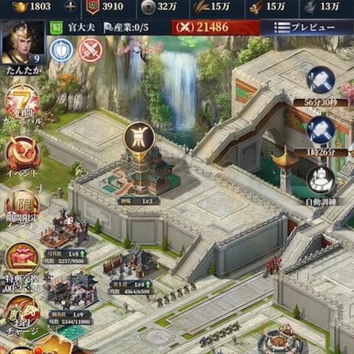f:id:tntktn_game:20201107204455j:image