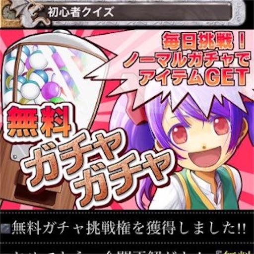 f:id:tntktn_game:20201108003322j:image