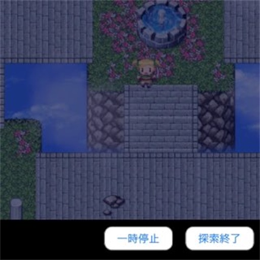 f:id:tntktn_game:20201108004416j:image